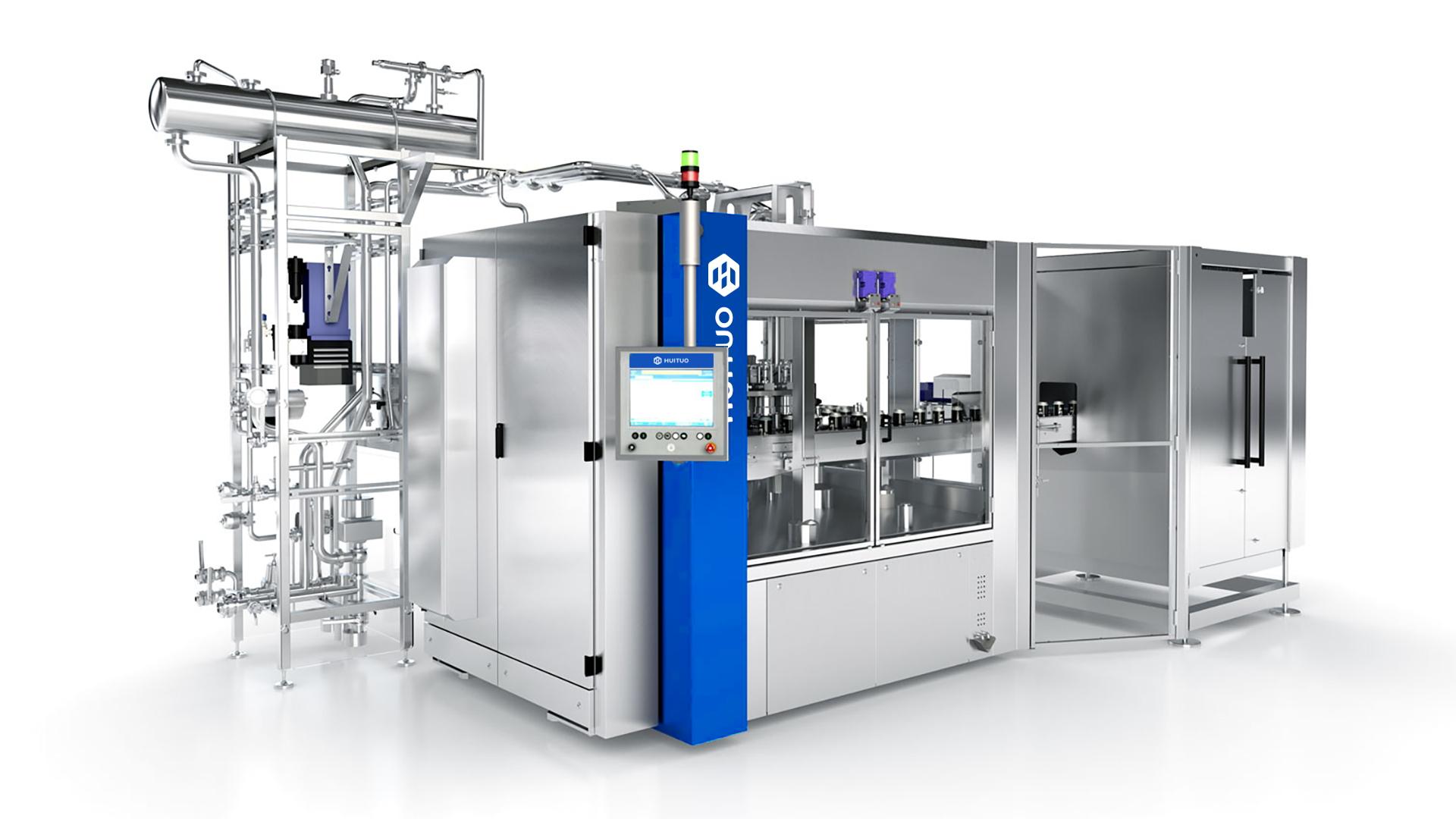 江苏常州汇拓包装机械品牌升级全案LOGO设计VI设计